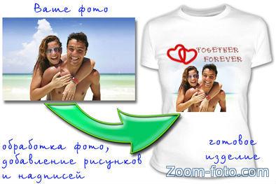 Картинки по запросу футболки с фотографией