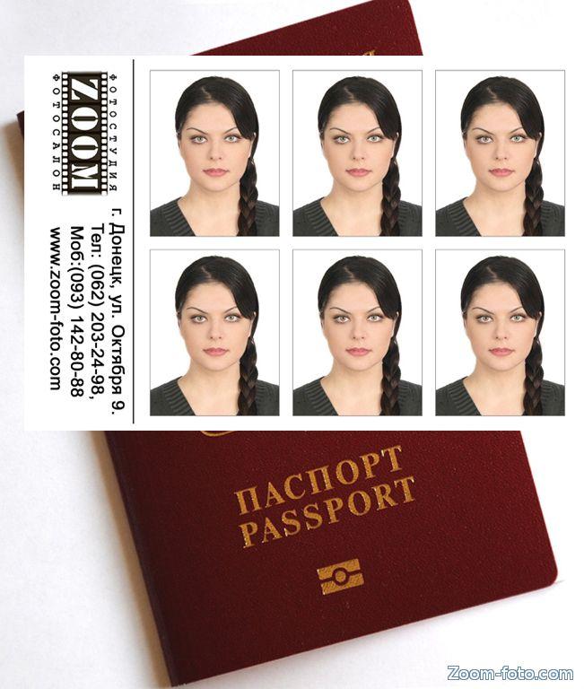 розмір фото на паспорт україни